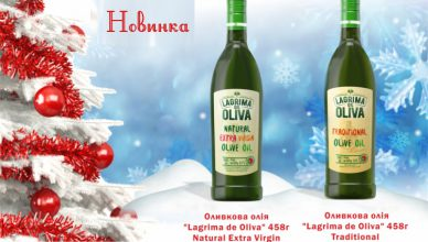 lagrima-de-olivaup