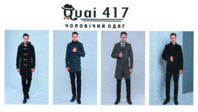 qaui1