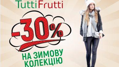 tutti-frutti_1up