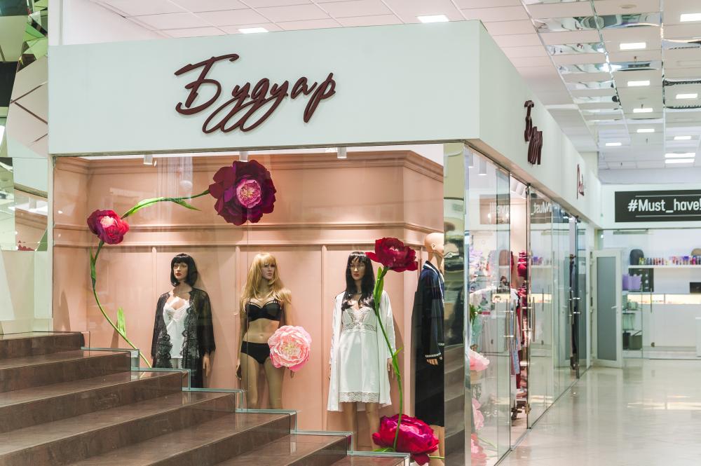b42071c8a10d Магазин «Будуар» | Торгівельний центр «Дастор» у місті Ужгород