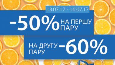 -50topanku