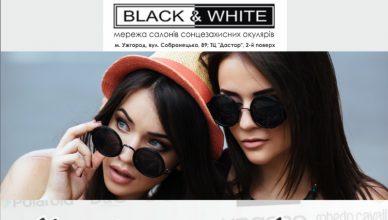 black&white1