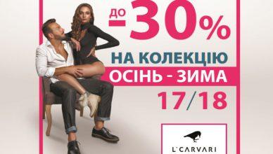LCarvari1