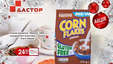 corn flakes1