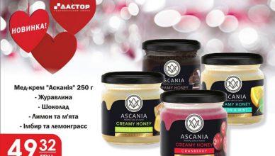 Med Askaniya1