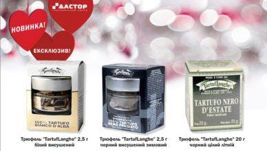 Trufel TartufLanghe1