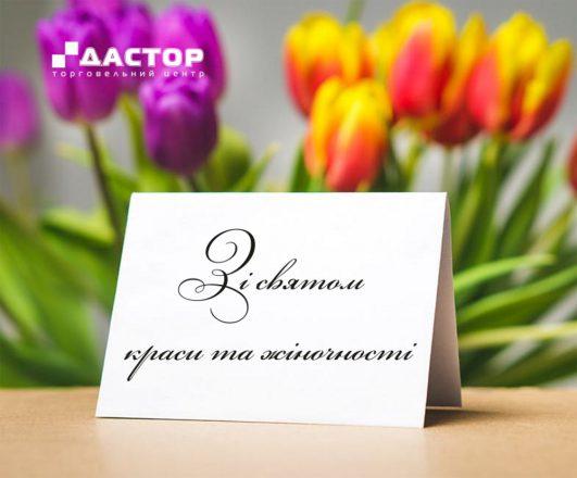 08 greeting