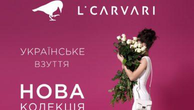 L`Carvari1