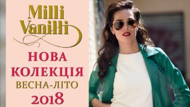 Milli Vanilli1