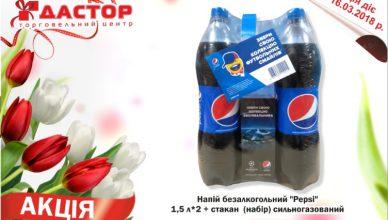 Pepsi nabor1