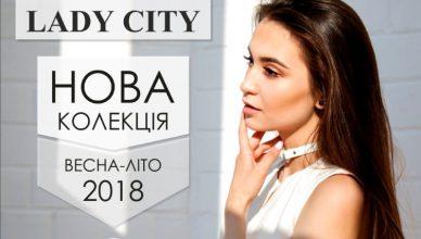 Lady City1