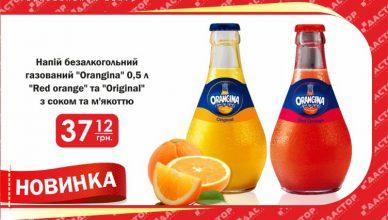 Orangina1