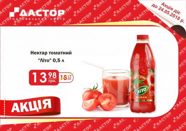 Nektar tomatniy Lito