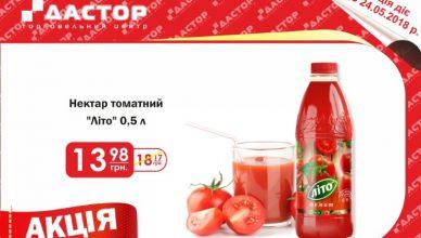 Nektar tomatniy Lito1