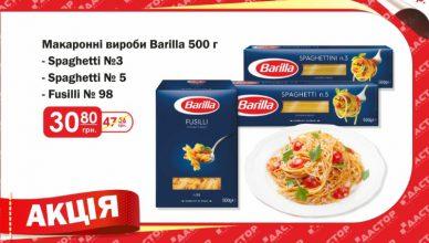 Barilla spaghetti1