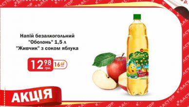 Zhivchik1