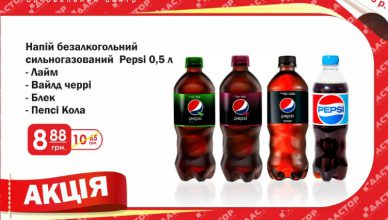 cola.jpg1