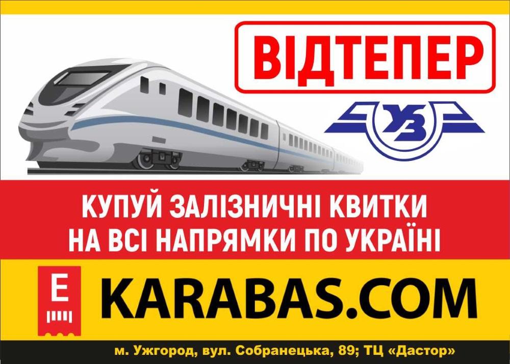 Karabas
