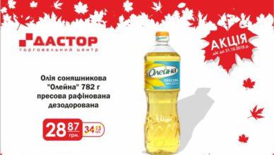 Oleyna.jpg1