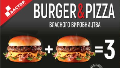 Burger.jpg1