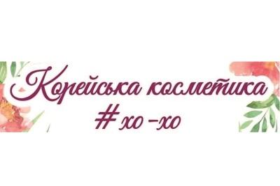 NYSERNET logo