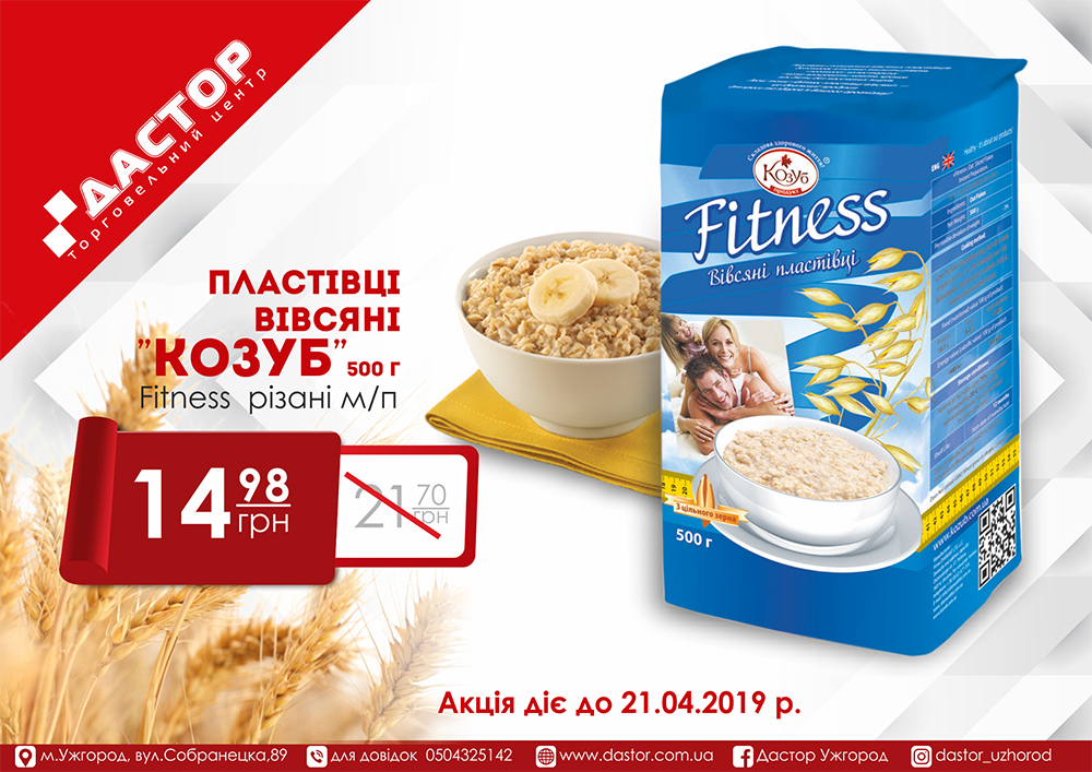 Kozub Fitness