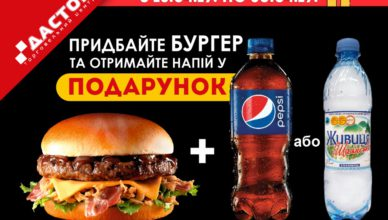 burger-voda