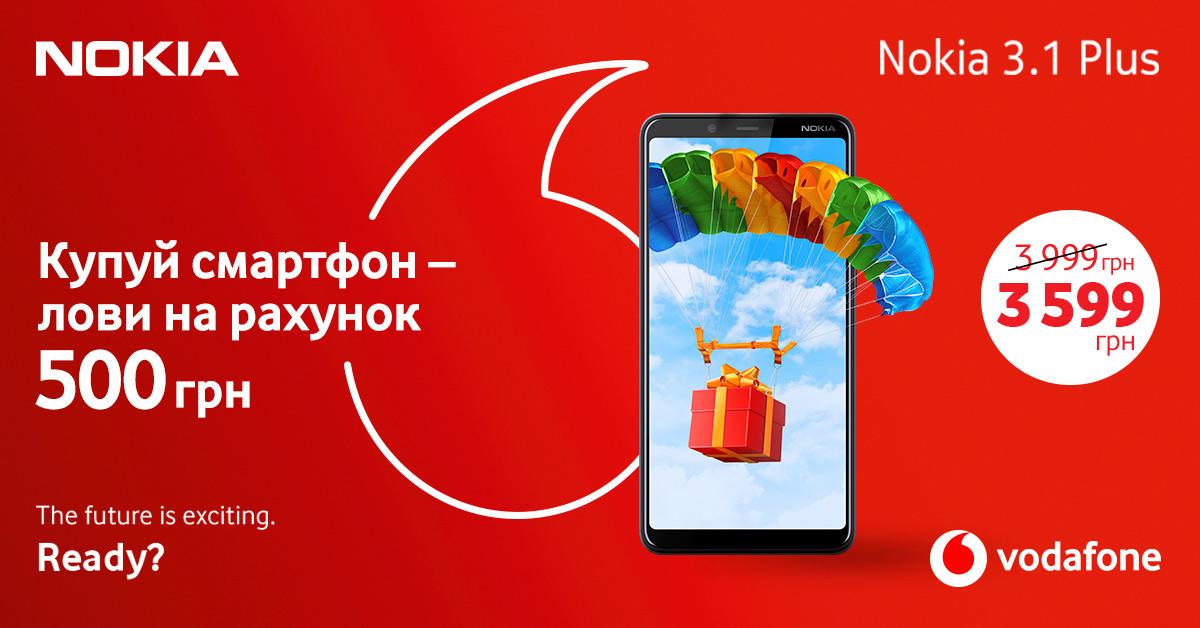 1200x628_Nokia3.1