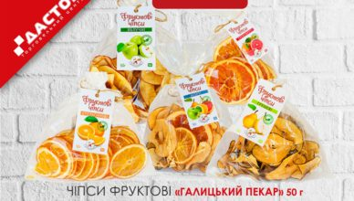 Galickiy pekar