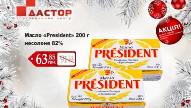 president maslo