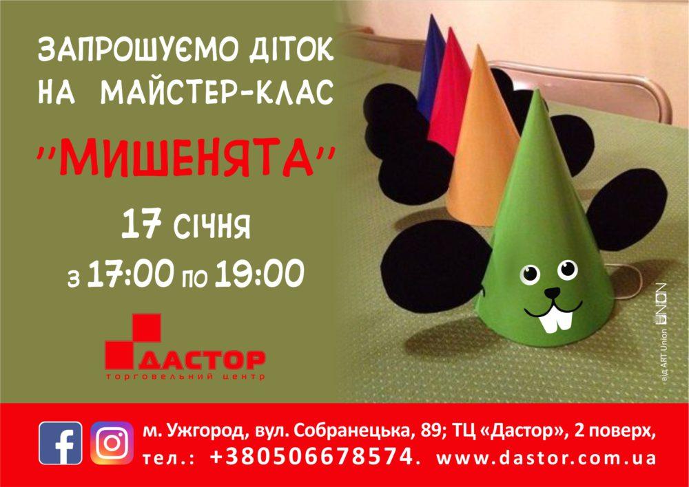 a7f1e031752c035d71fcc66ec5d133a5