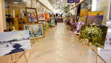 galleryup