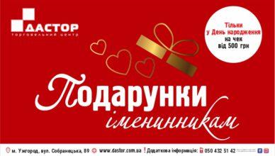 IMENYNNYKY_752x440