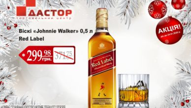 red label1