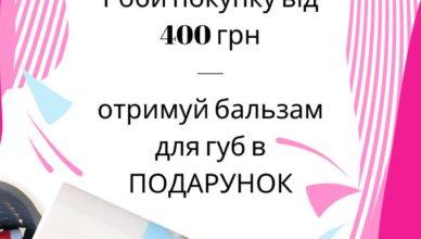 IMG_8268