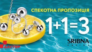0A564871-6BC6-487B-83B6-D299A5AE4882